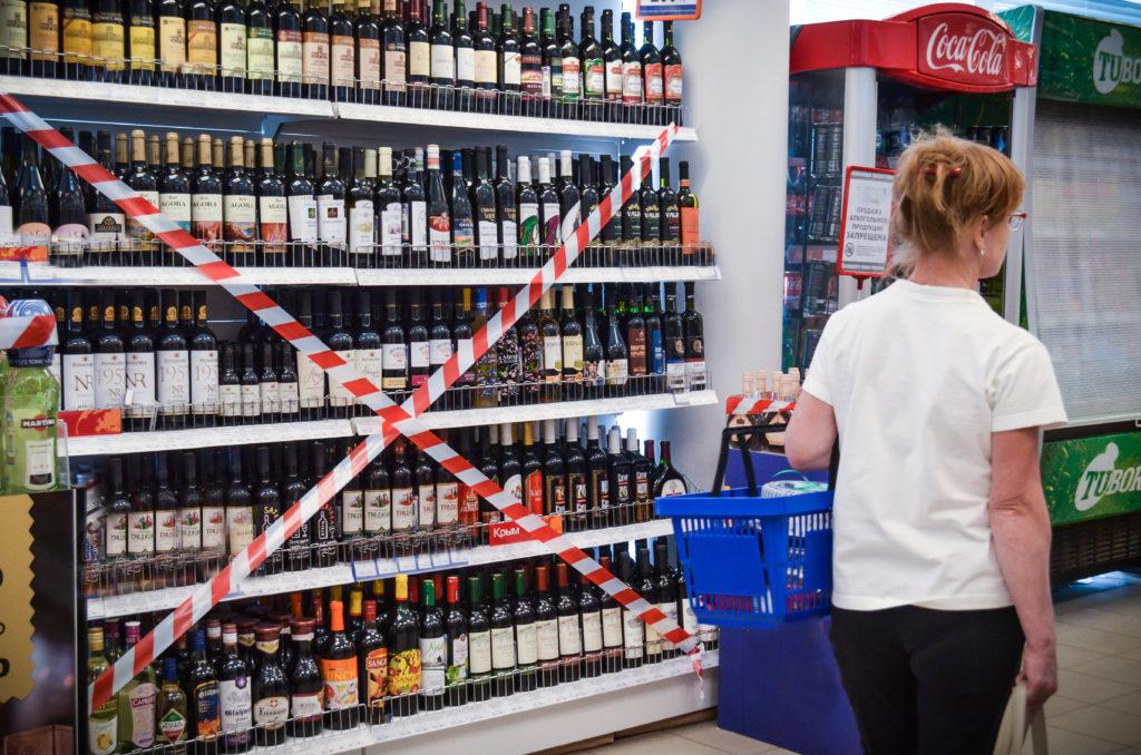 Запрет продажи алкоголя
