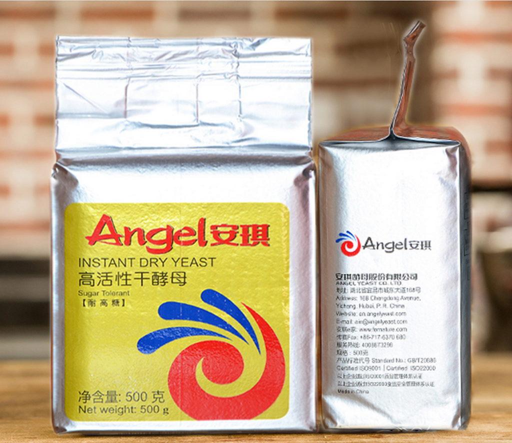 Дрожжи для напитков и выпечки Angel 500гр