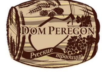 ДомПерегон