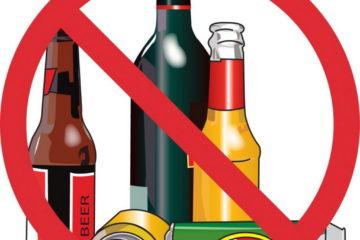 Запрет пива