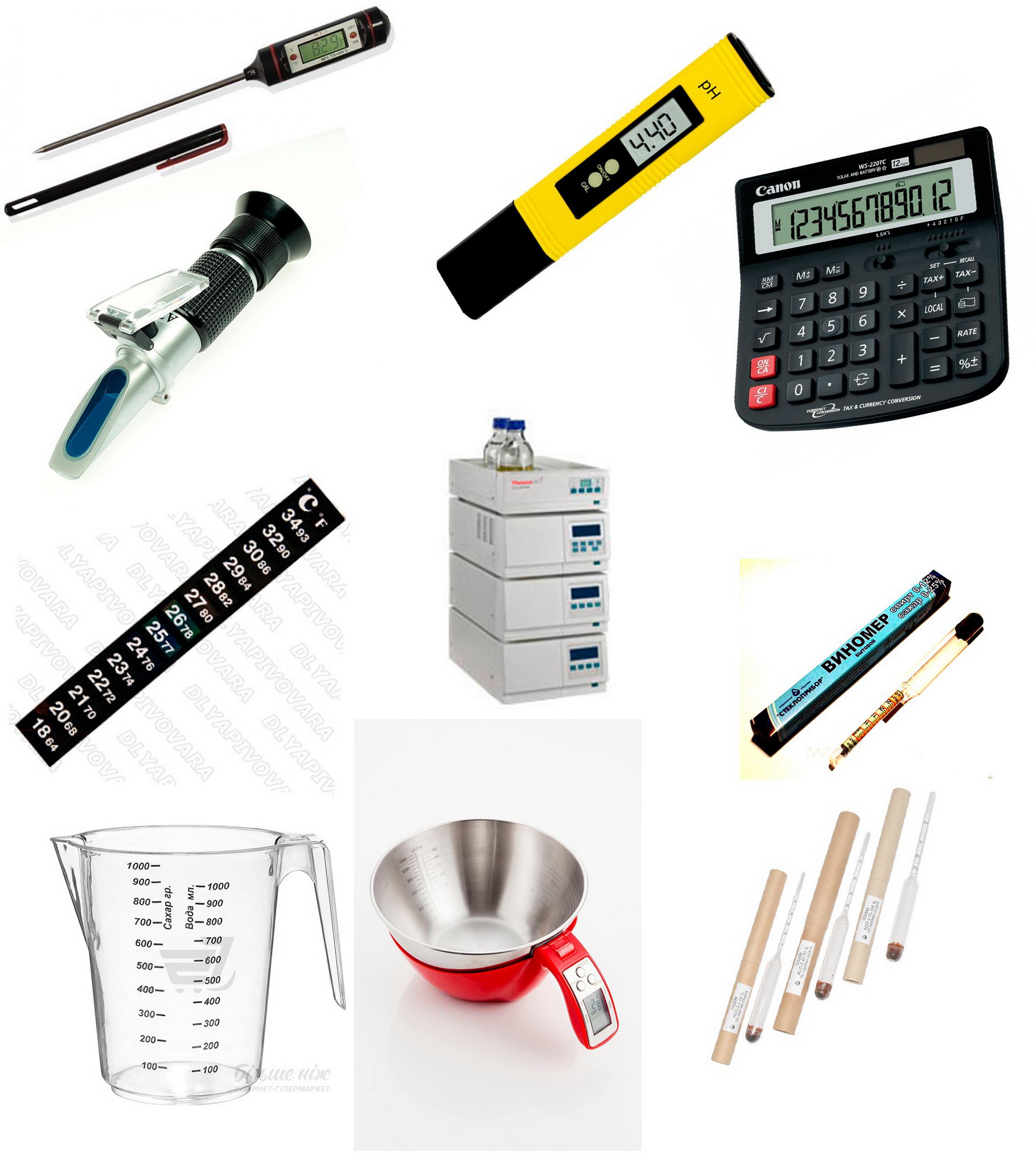 Измерительные приборы самогонщика